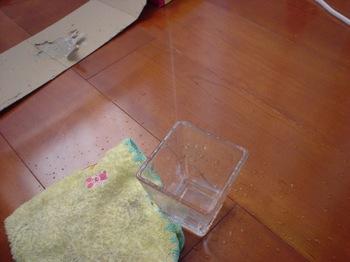 2012Aug31-Ketsuro1.jpg