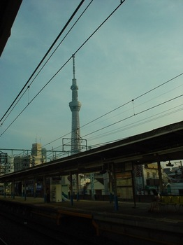 2012Jul29-Skytree2.jpg