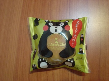 2013Jul26-Kumamon.jpg