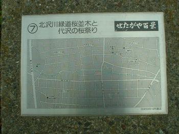2013Mar23-Map.jpg