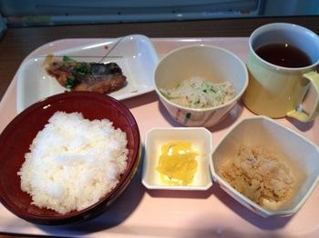 2013May5-Dinner.jpg