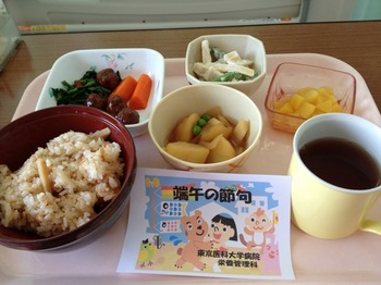 2013May5-Lunch.jpg